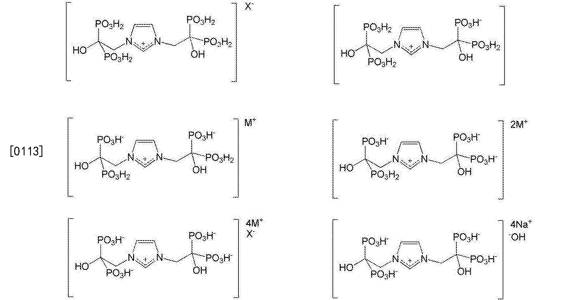 Figure CN106456610AD00231