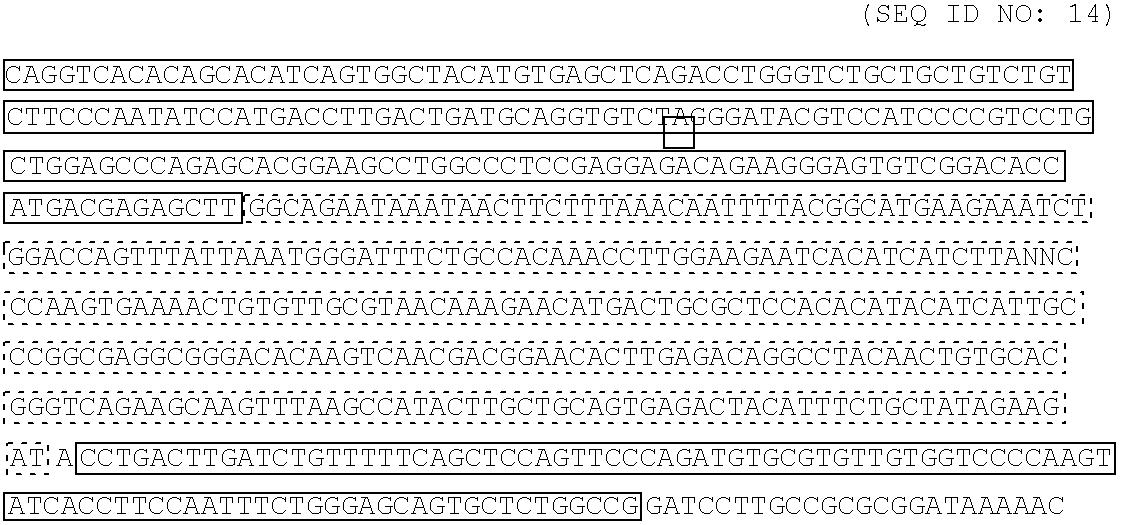 Figure US20100099098A1-20100422-C00005