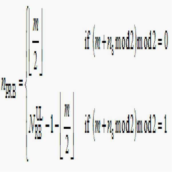 Figure 112015003034268-pct00097