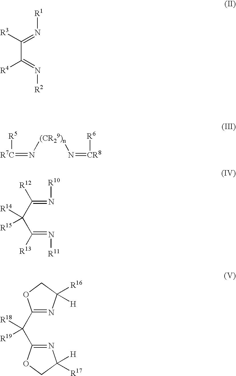Figure US20070060709A1-20070315-C00001
