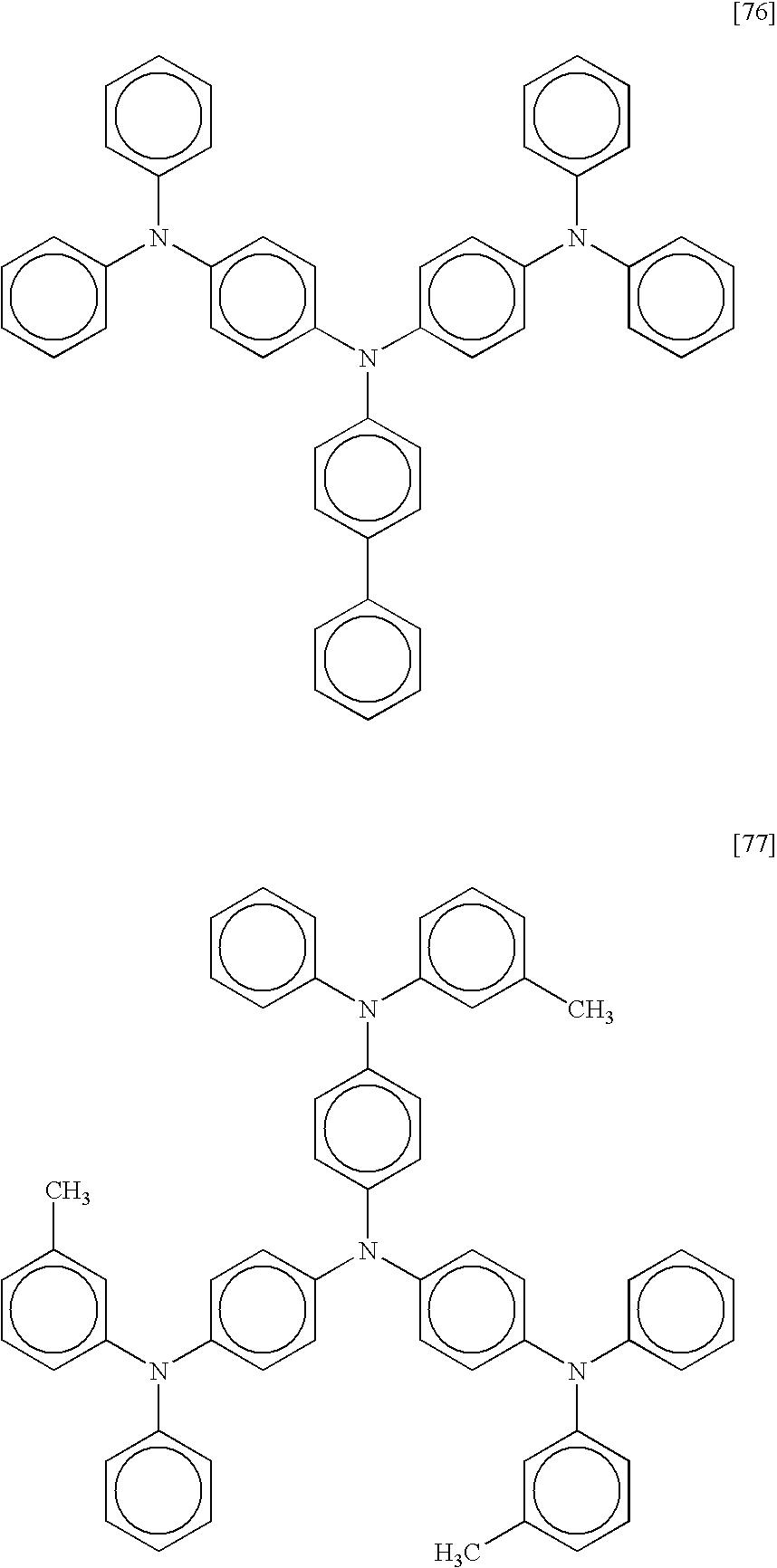 Figure US08349472-20130108-C00021