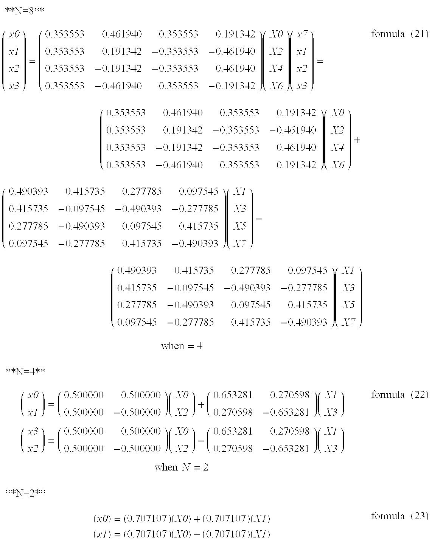 Figure US06574648-20030603-M00008