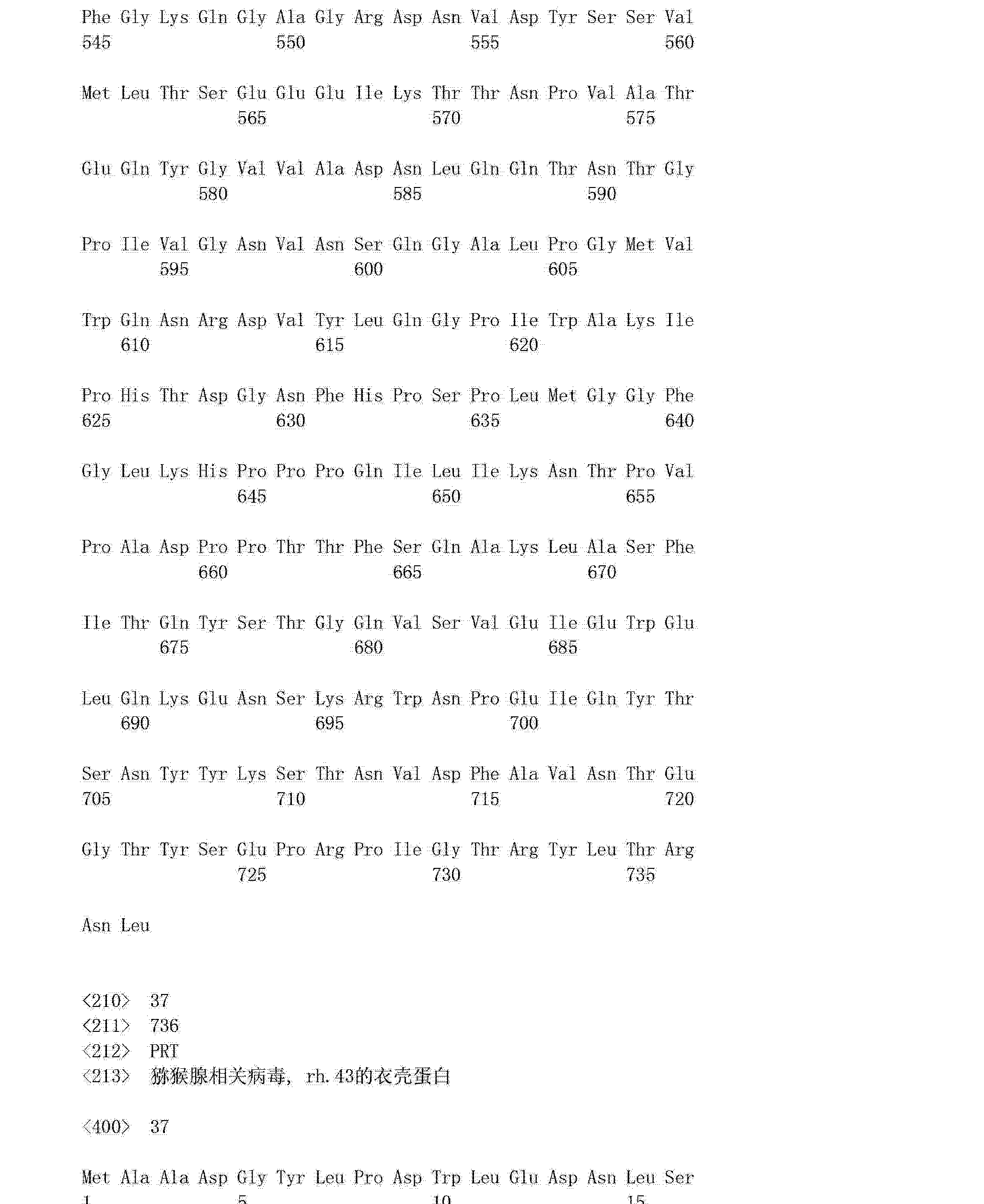 Figure CN102994549AD01061