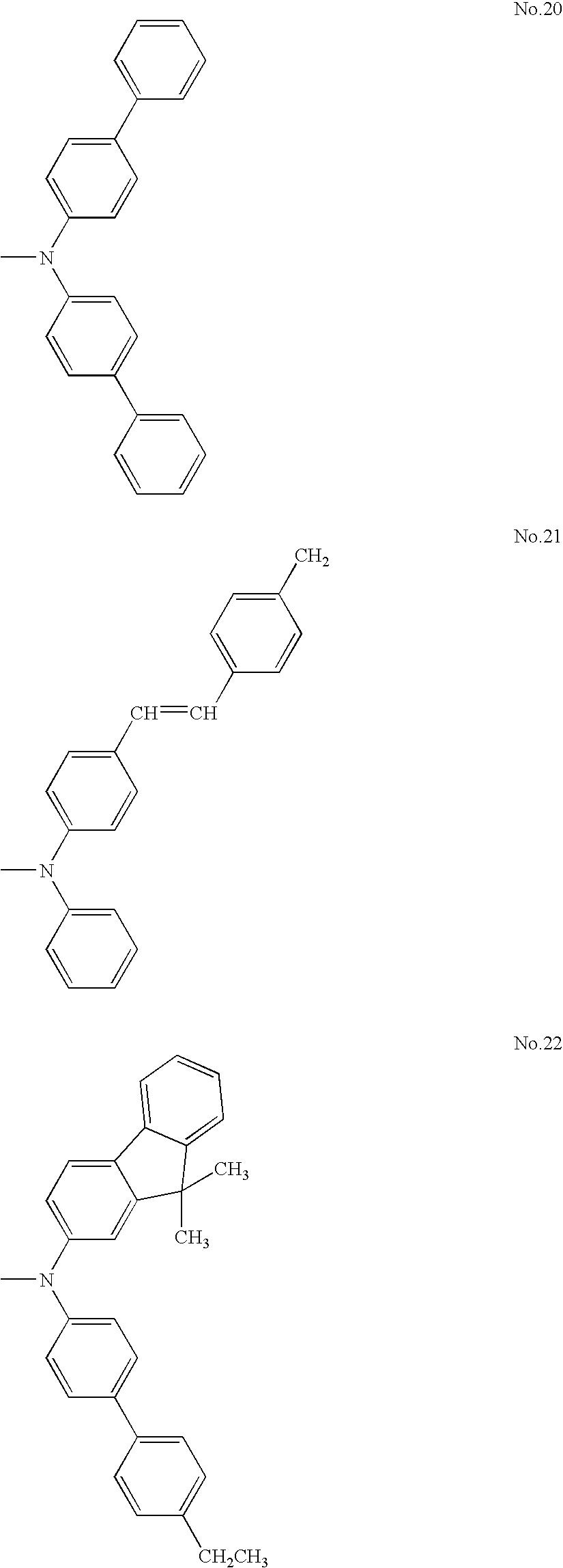 Figure US07629094-20091208-C00020