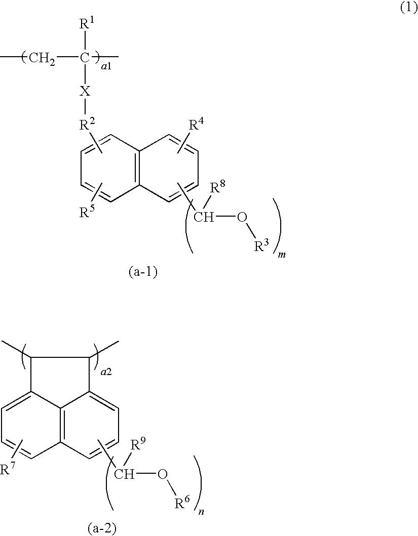 Figure US08057982-20111115-C00002