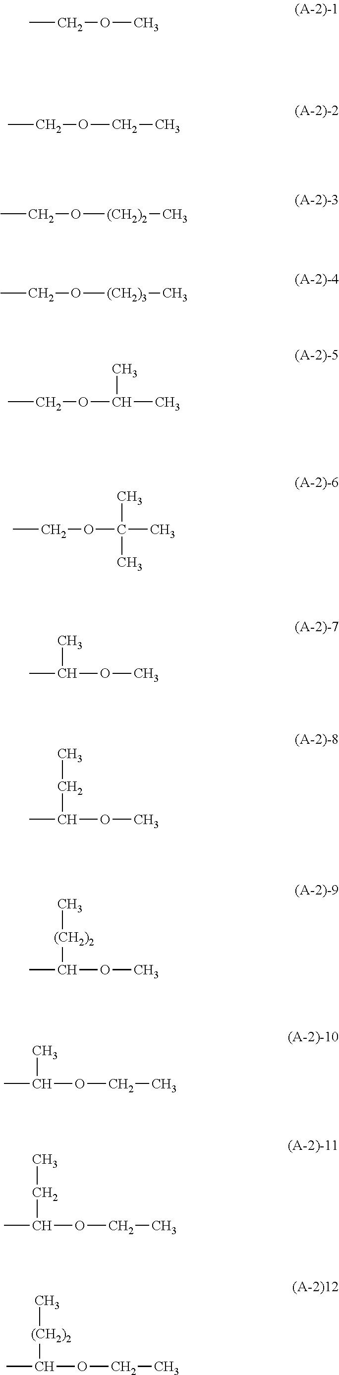 Figure US09023586-20150505-C00020