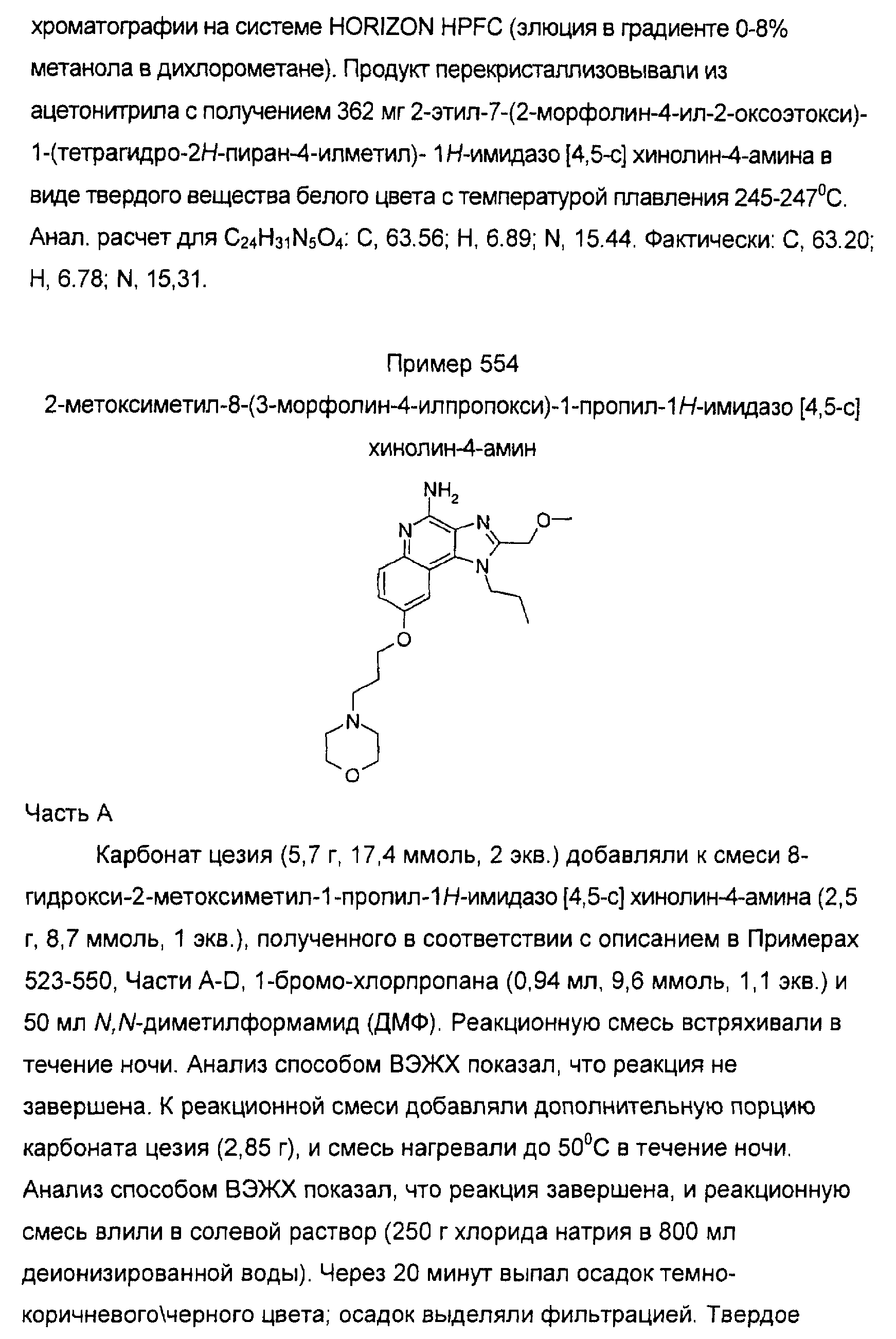 Figure 00000325