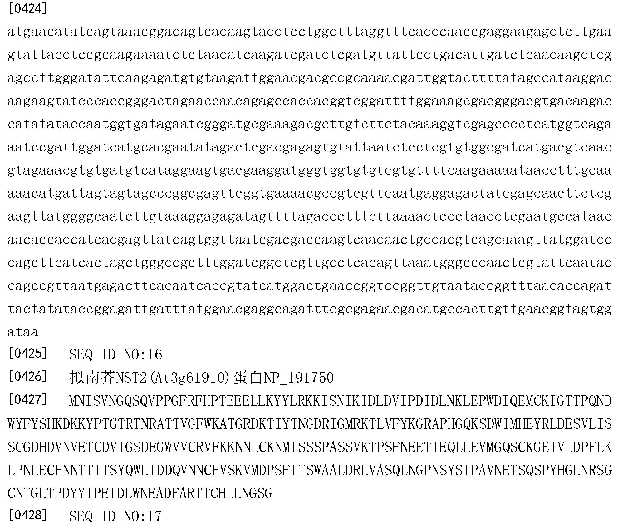 Figure CN103403016BD00582