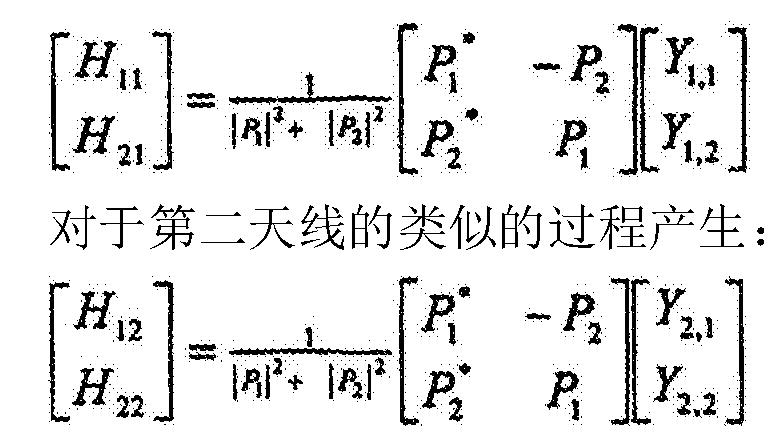 Figure CN101188597BD00121