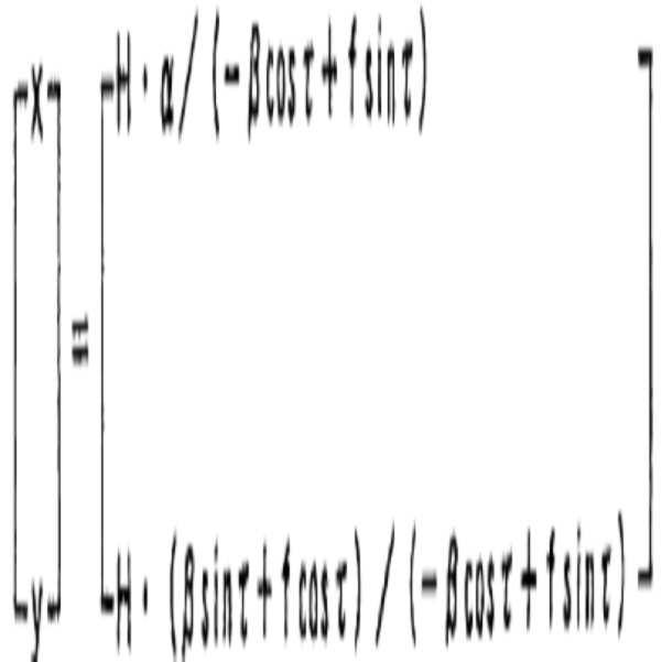 Figure 112014032650432-pat00003