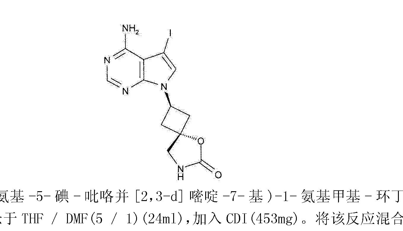 Figure CN103492390AD00442