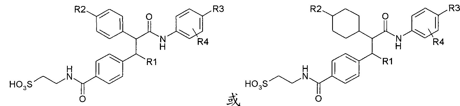 Figure CN101610995BD00981