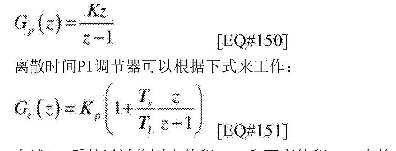 Figure CN106376233AD00723
