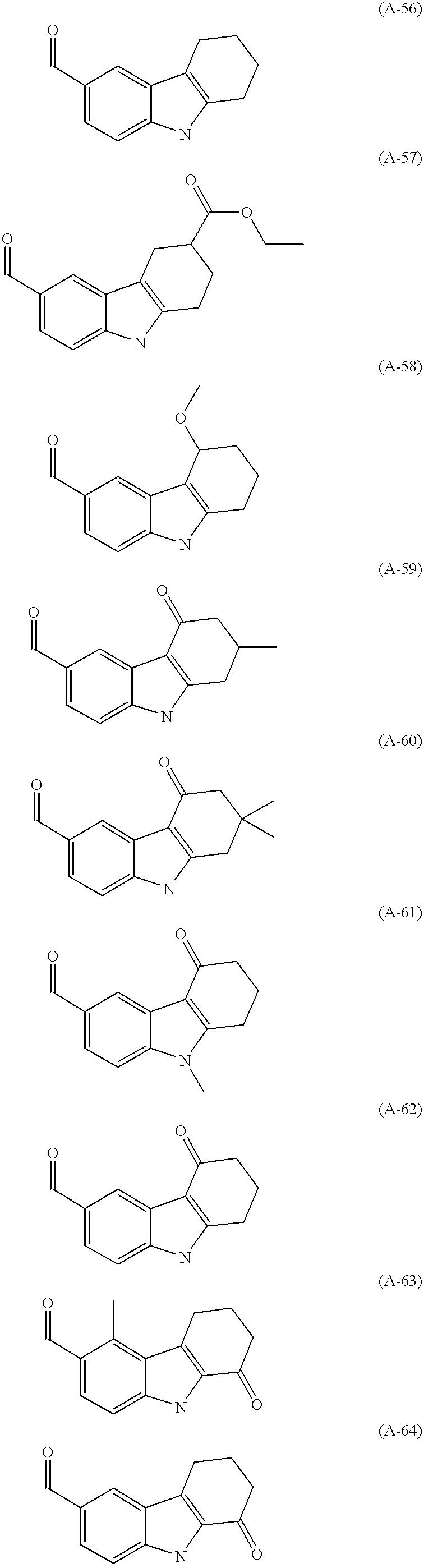 Figure US06514981-20030204-C00022