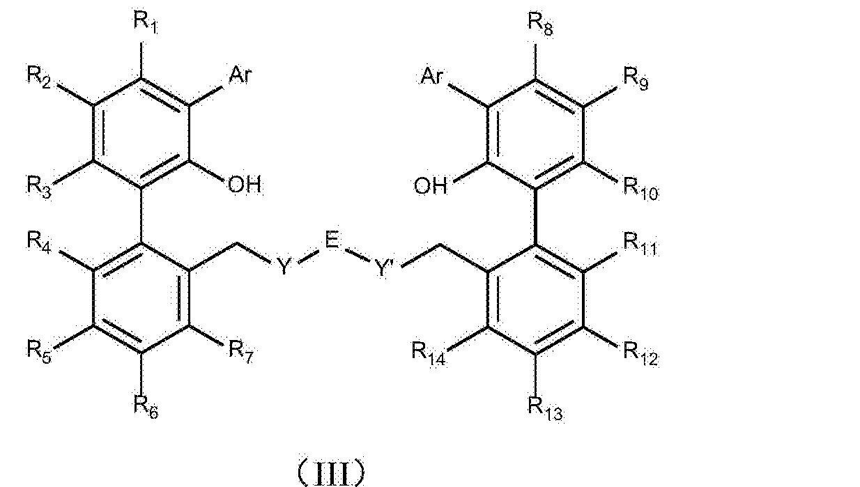 Figure CN107531601AD00092