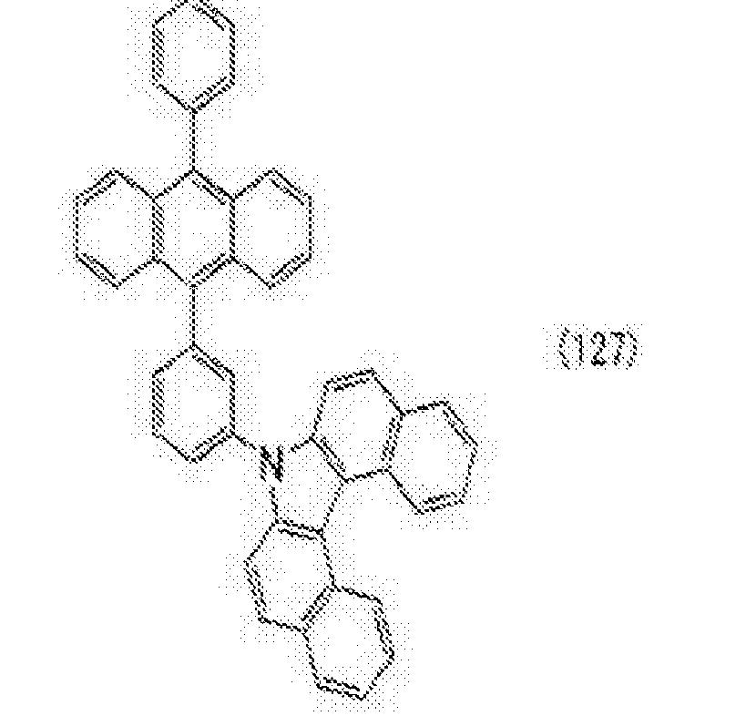 Figure CN106187859AD00111