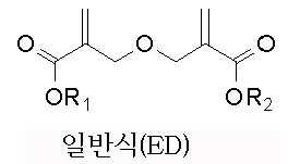 Figure 112014030170437-pct00081