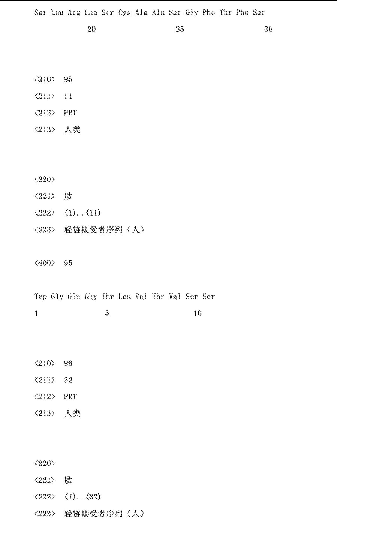 Figure CN103145837AD02111