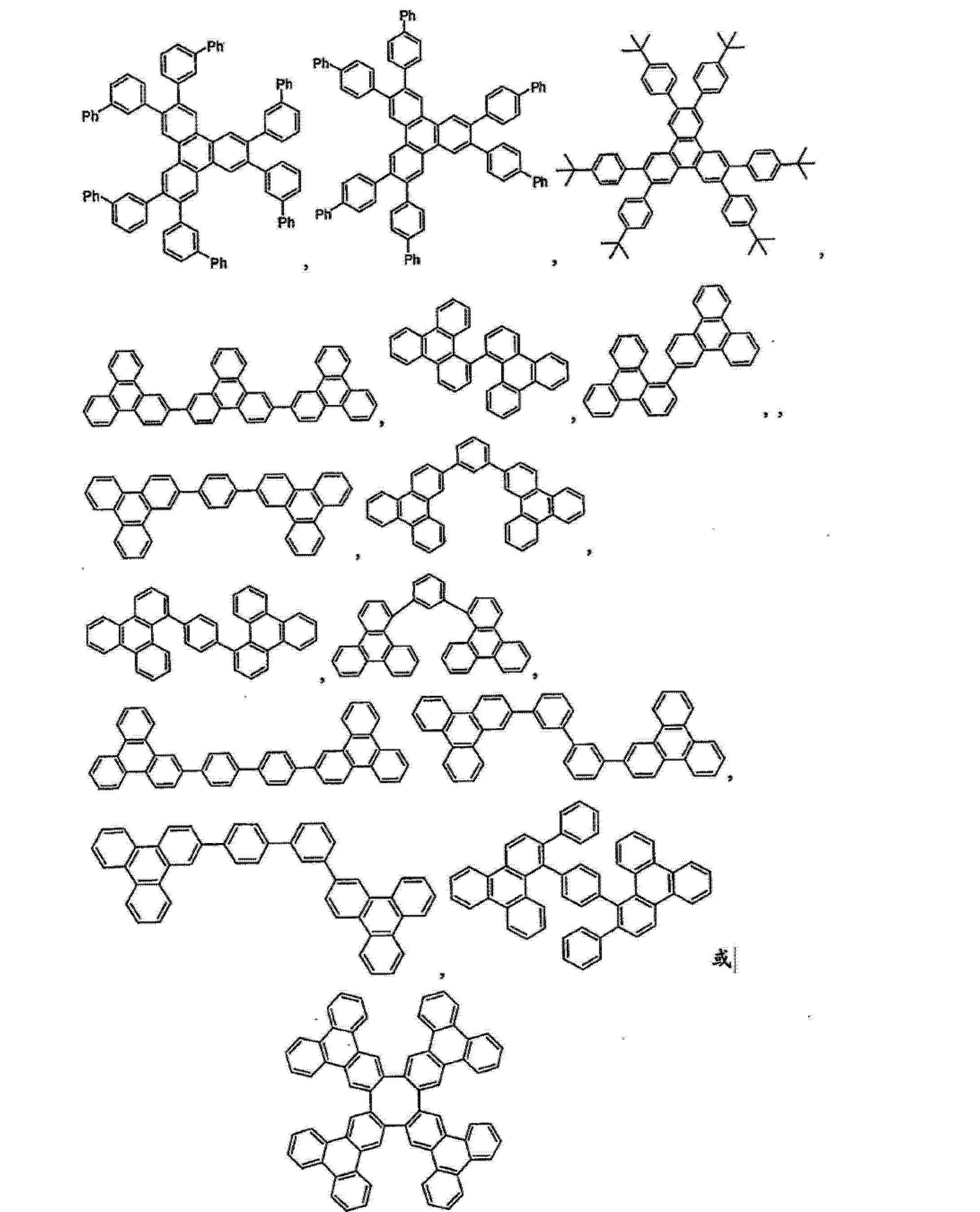 Figure CN103746080AC00091