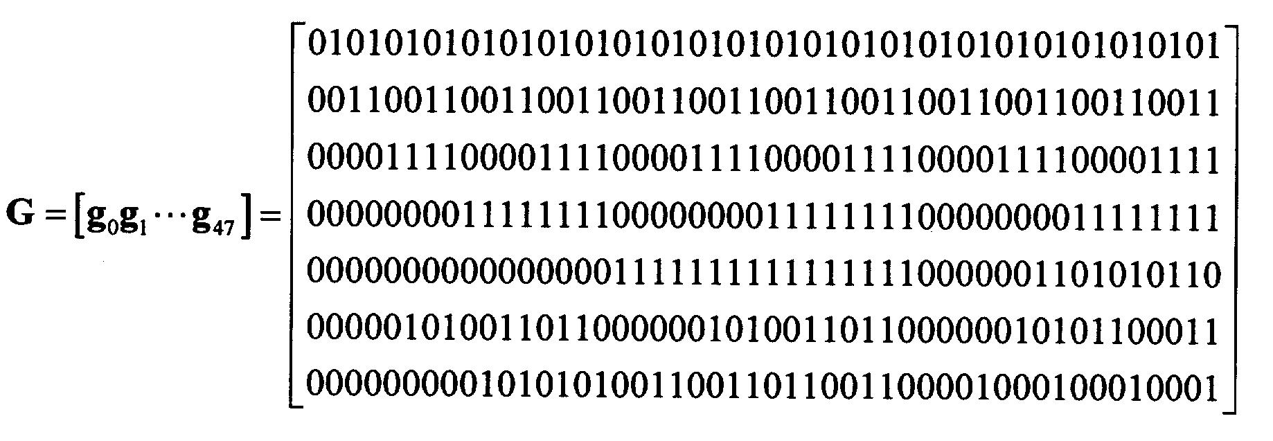 Figure 112004038464227-pat00024