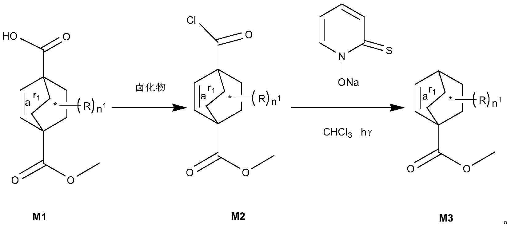 Figure PCTCN2017084604-appb-000052