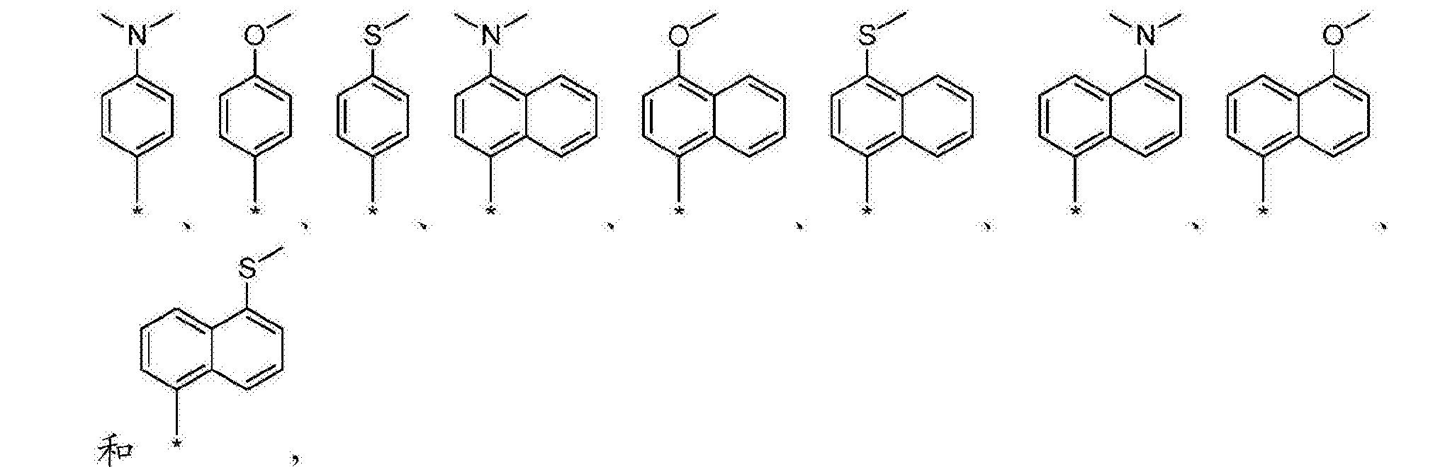 Figure CN105636998BD00151