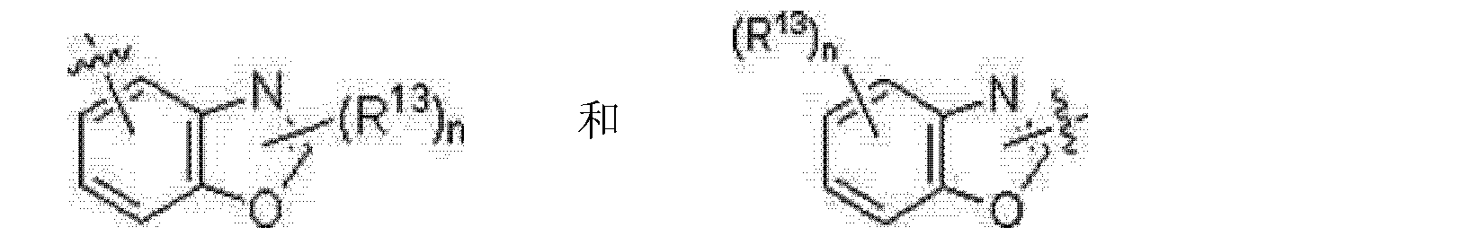 Figure CN102378762AD00314