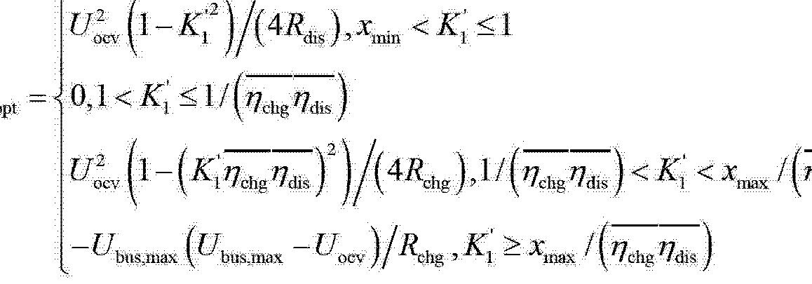 Figure CN102167036BD00112