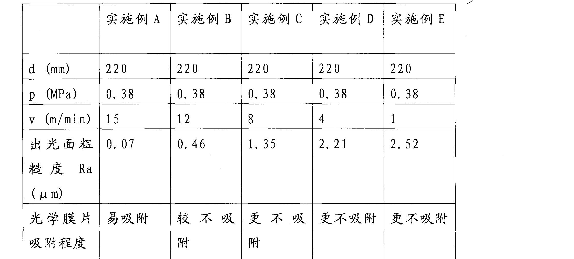 Figure CN102411163BD00141