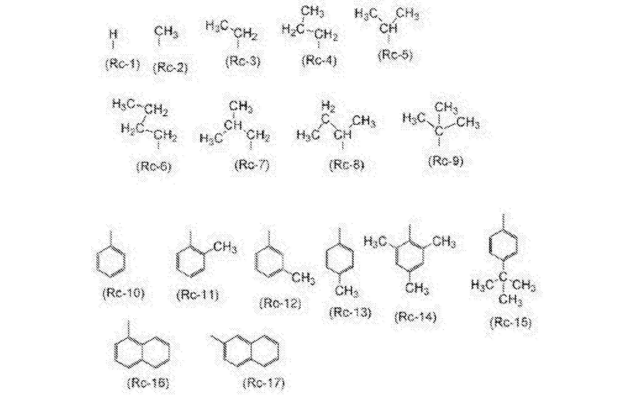 Figure CN106187859AD00231