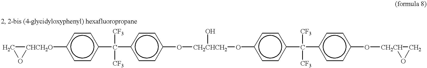 Figure US06761431-20040713-C00016