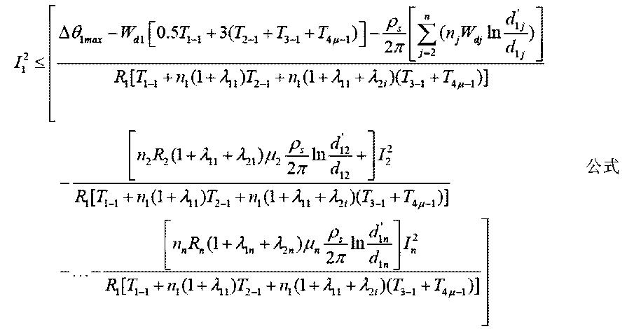 Figure CN104466803AD00093