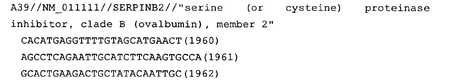 Figure 02000007