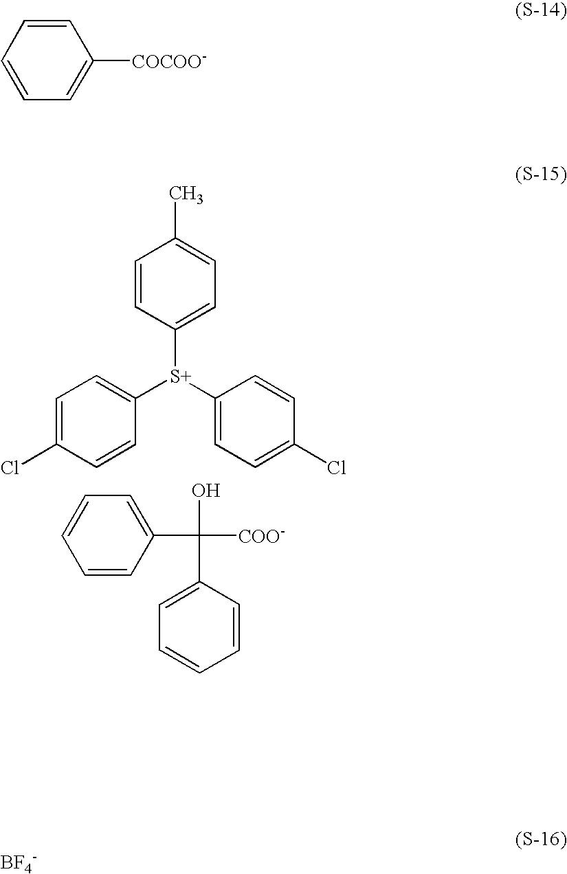Figure US07425406-20080916-C00072