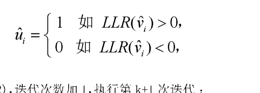 Figure CN101615913BC00024