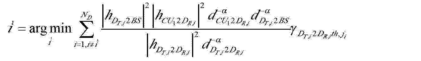 Figure CN102883451AD00112