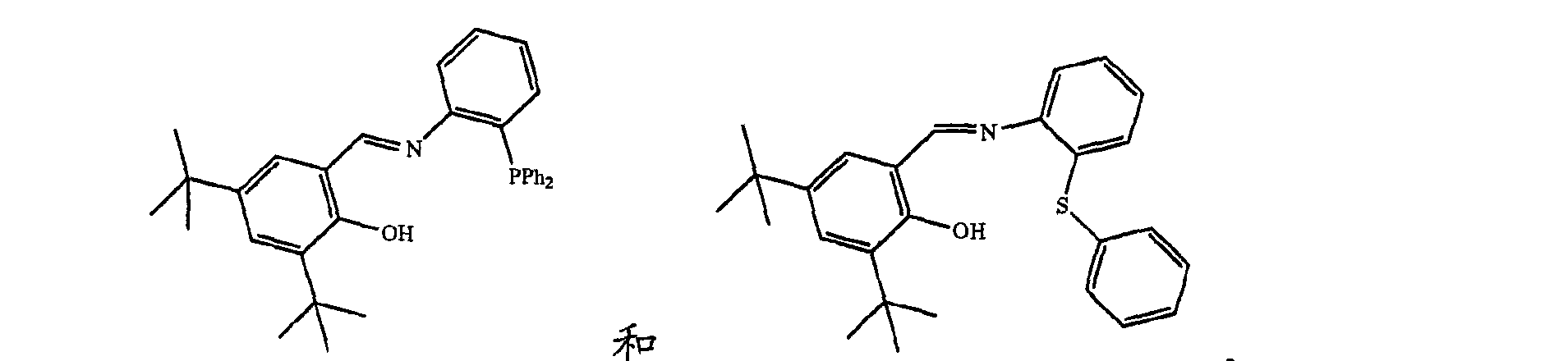 Figure CN102964479AD00162