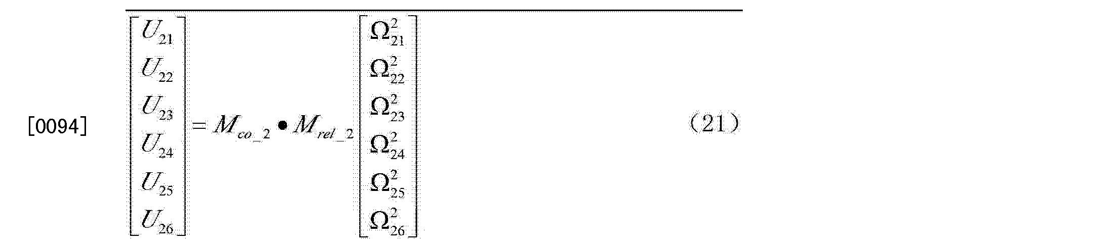 Figure CN102340113BD00102