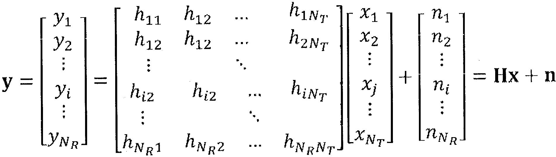 Figure 112011502812217-pat00132