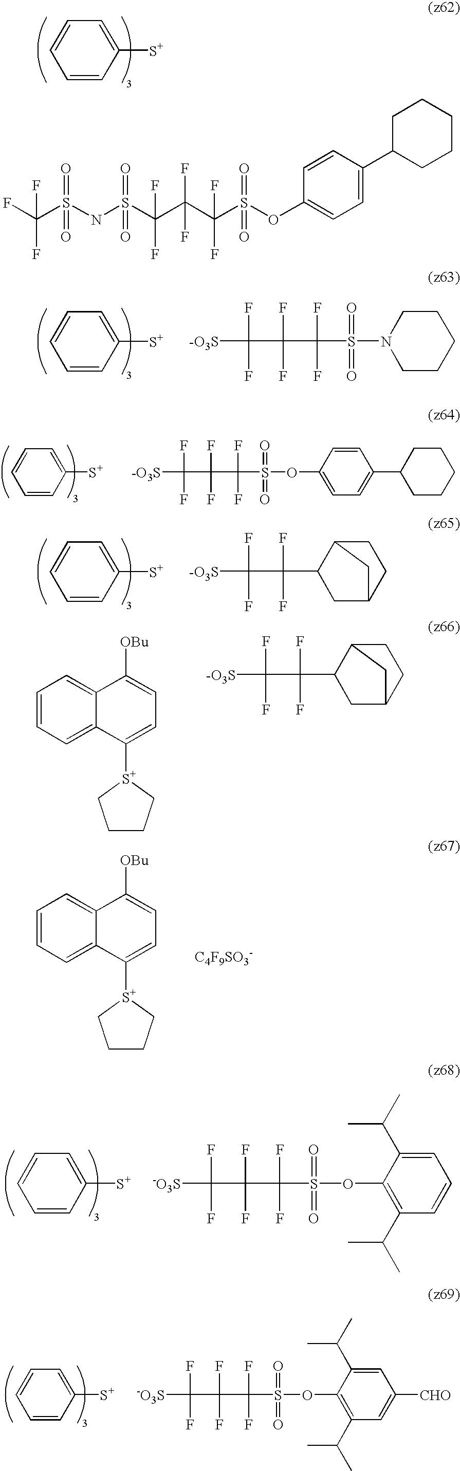 Figure US20100183975A1-20100722-C00228