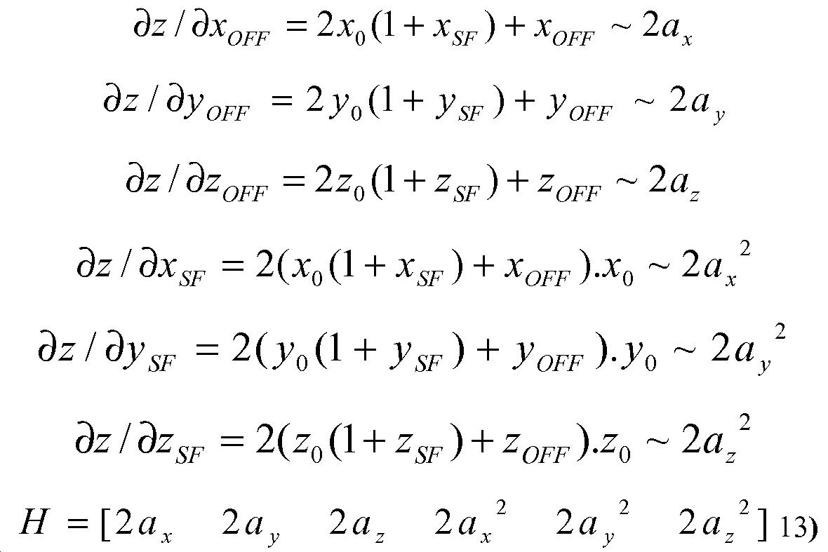 Figure 112014054494702-pct00038
