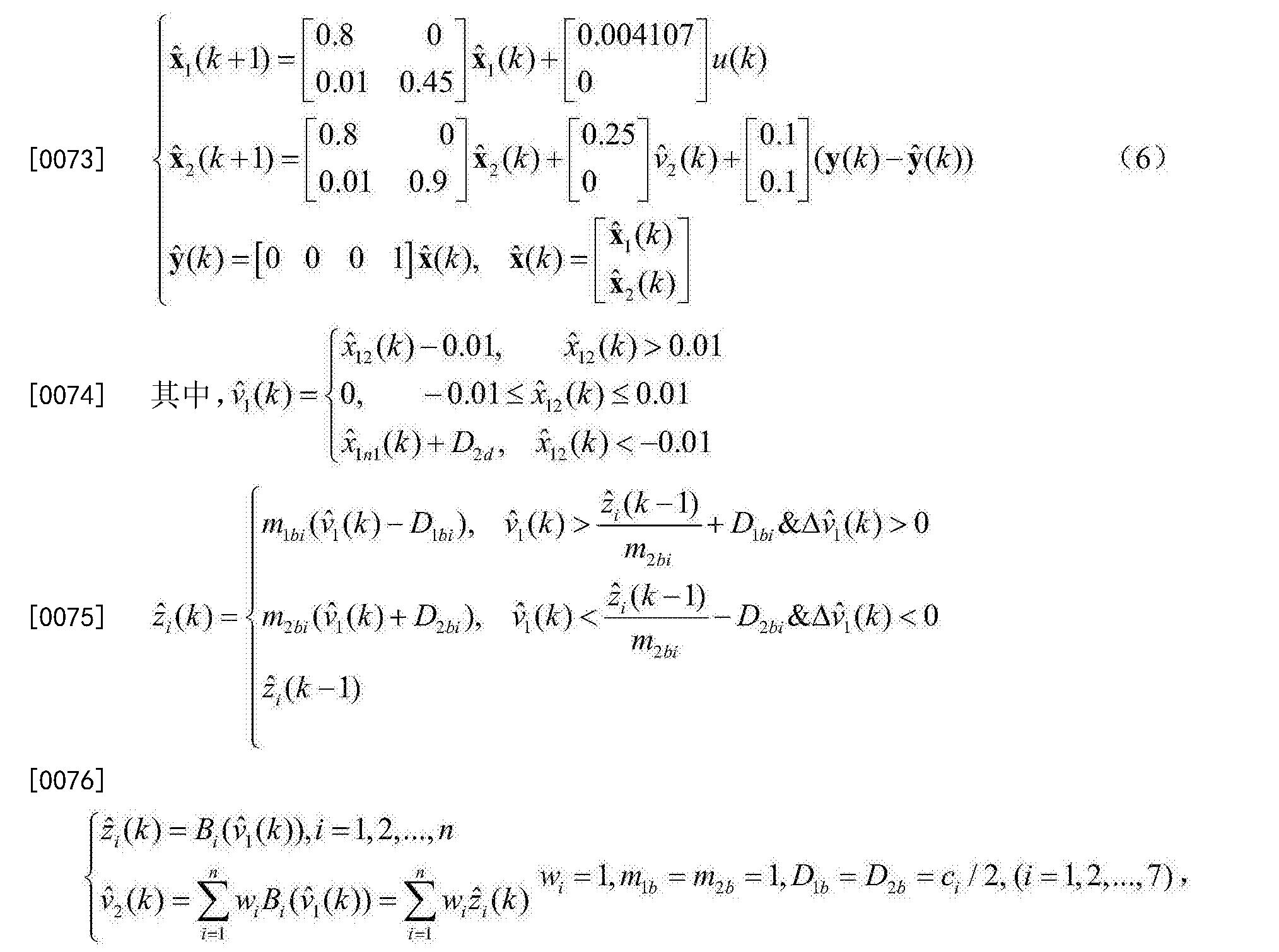 Figure CN105204332BD00091