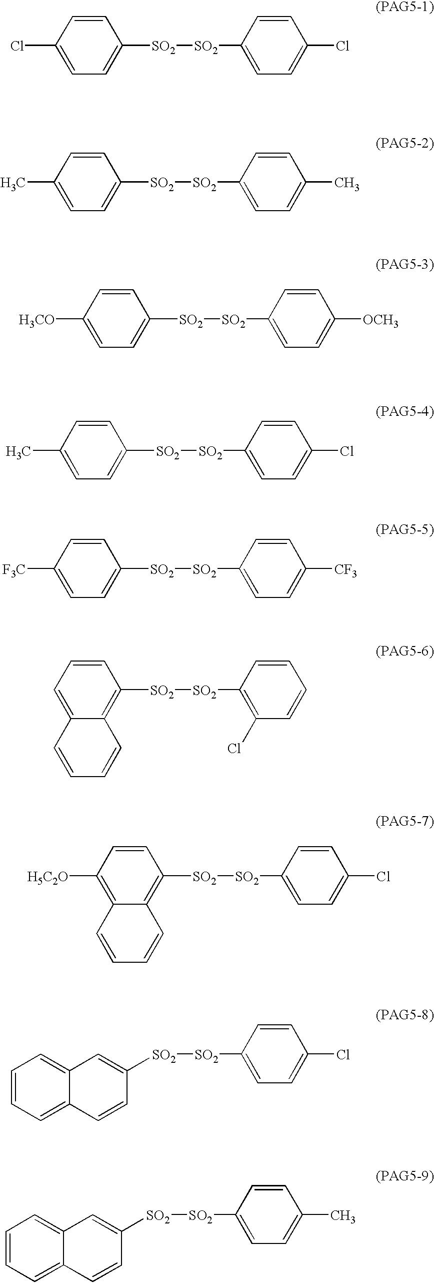 Figure US06596458-20030722-C00018