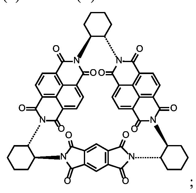 Aluminum Bohr