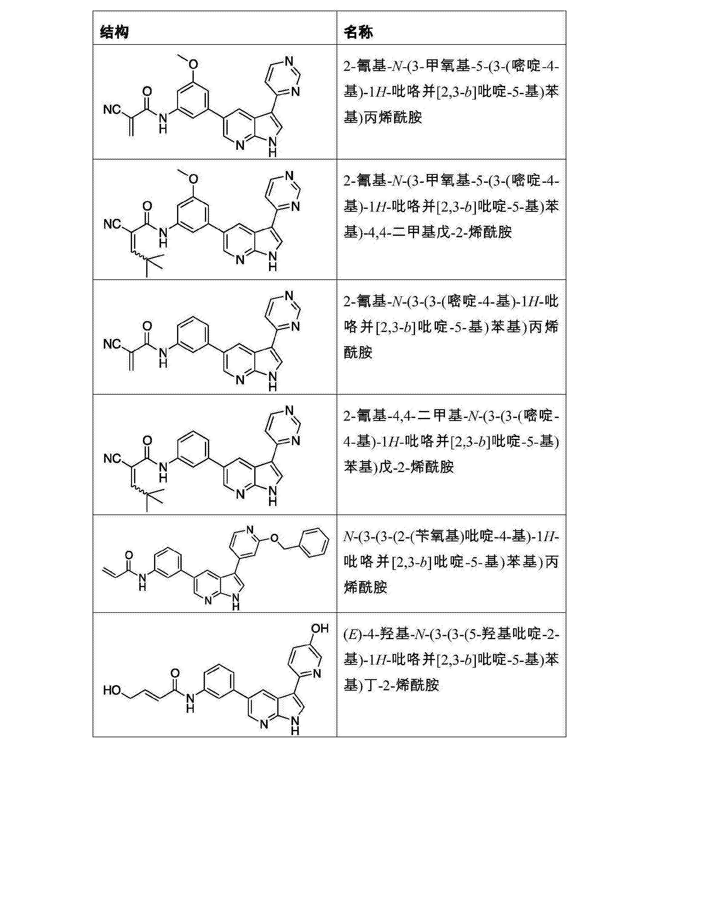 Figure CN107278202AD01541