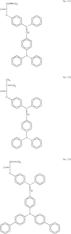 Figure US07175957-20070213-C00050