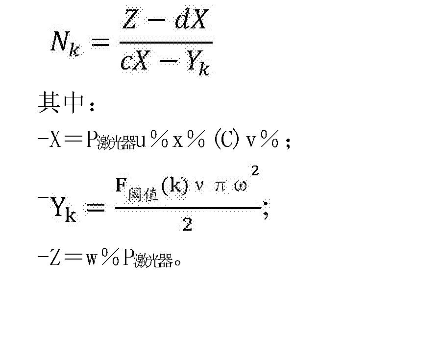 Figure CN106573336AC00051