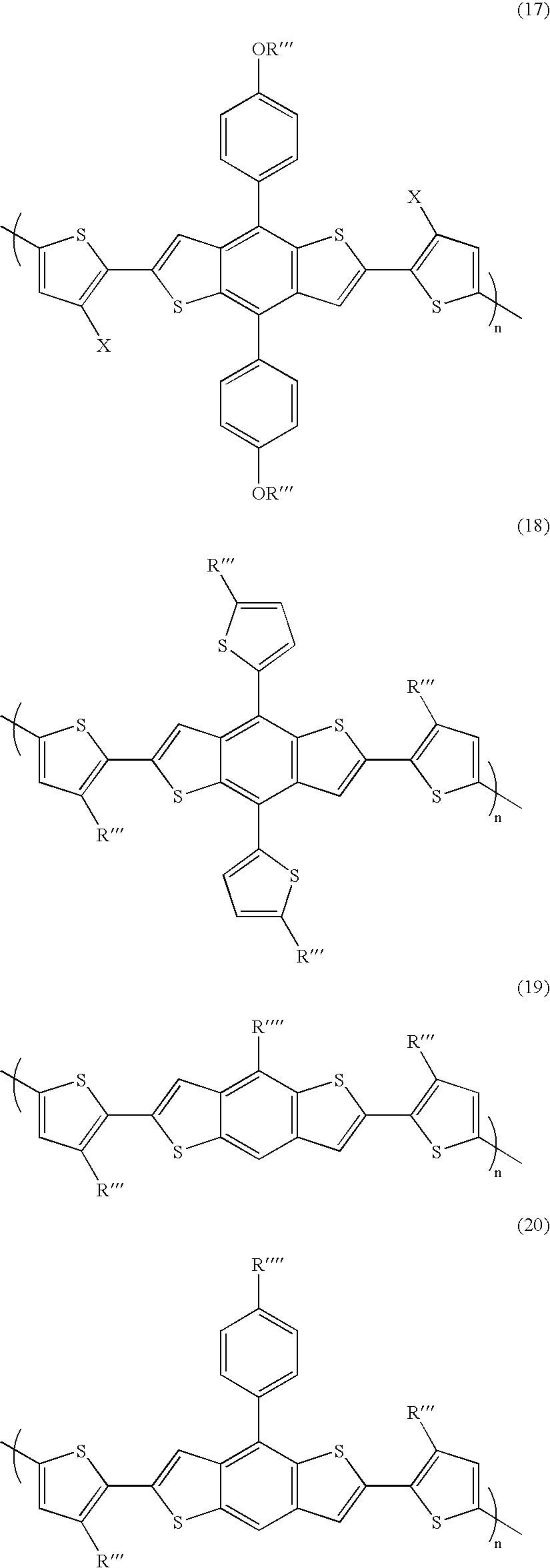 Figure US20080103286A1-20080501-C00006
