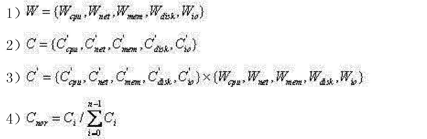 Figure CN102281161BD00101