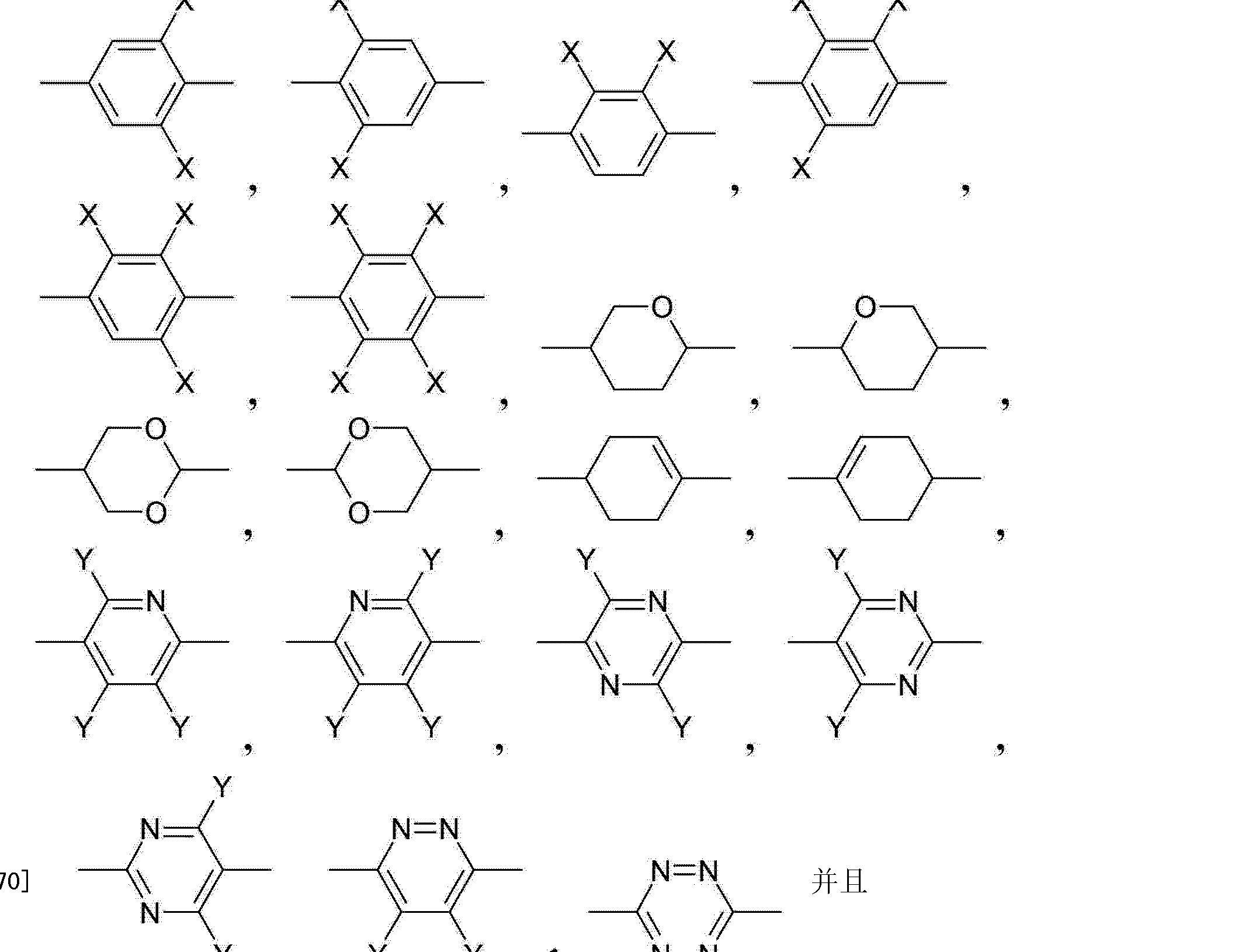 Figure CN103180409AD00231